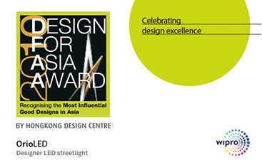 Celebrating design excellence