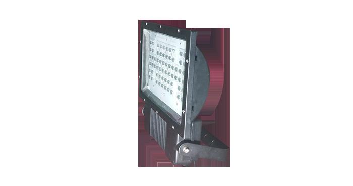 Alpha Floodlight LED (300W-500W) - Outdoor Flood Lighting Fixtures - Wipro Lighting