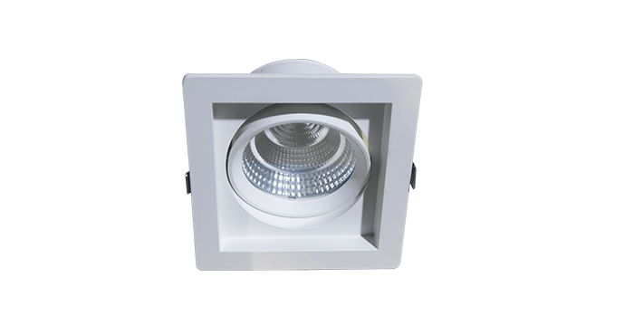 LED Gimball (20W-41W) - Commercial Downlight - Wipro Lighting