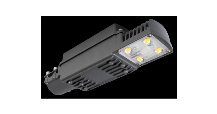 Skyline plus (18W-25W) - Outdoor Street Lighting Solutions - Wipro Lighting